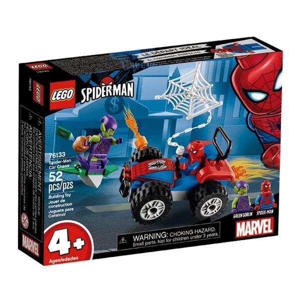 76133 box1 v39 1